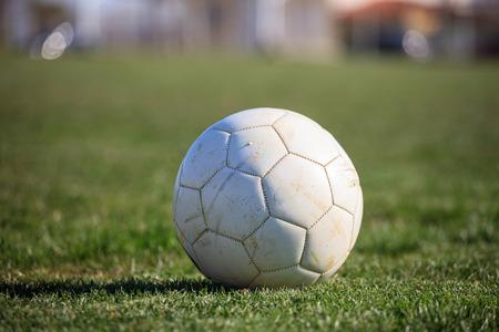 world championships: White football ball on grass Stock Photo