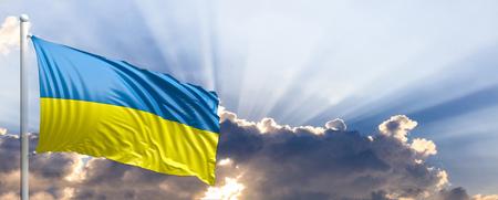 Ukraine waving flag on blue sky. 3d illustration Stock Photo
