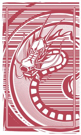ideograph: Dragon of hieroglyph Illustration