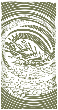 ideograph: Dragon of money
