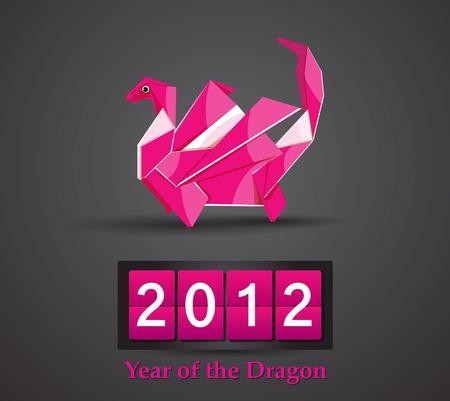 Vector origami dragon 2012 Stock Vector - 11575462