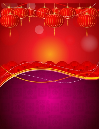 happy new year card: Vector Chinese poster theme with hanging lanterns Illustration