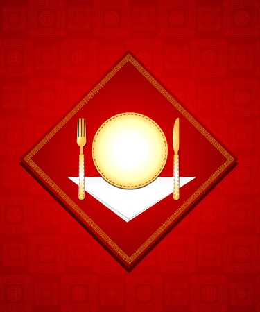 Vector Chinese food menu cover Stock Vector - 11961360