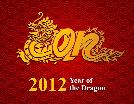 Vector dragon 2012 with traditional chinese background Vector