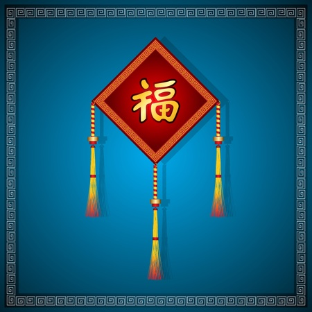 Vector traditional Chinese ornament Vector