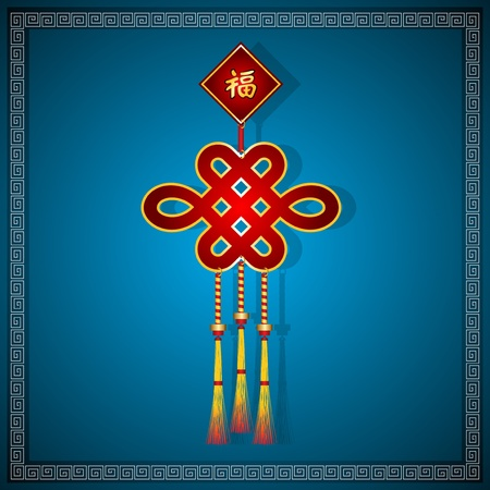 chinese new year element: Vector Chinese hanging knot