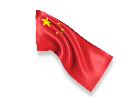 China Waving Flag photo