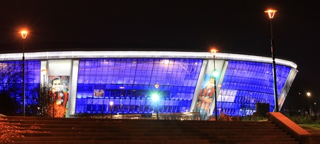 Donetsk - November 5, 2010. Near the Donbas Arena the evening of 2 November 2010. Donbass Arena, a stadium of the famous Ukrainian soccer club Shahtar - one of the best stadiums in Eastern Europe, built in 2009 and for 50 thousand spectators. Located in t