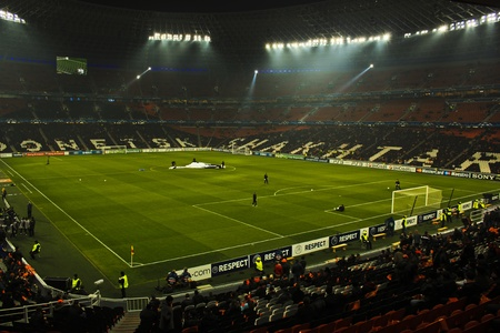 champions league: Donetsk, Ukraine - November 3, 2010. The stadium