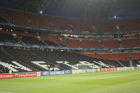 DONETSK, UKRAINE - NOVEMBER 23, 2011: Donbass Arena stadium an hour before the match of the Champions League FC Shakhtar Donetsk vs. FC Porto in Donetsk on November 23, 2011.