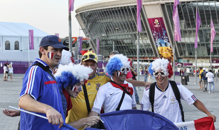 DONETSK, UKRAINE - JUNE 23, 2012: Fans of the French national team before the EURO 2012 match in Donetsk