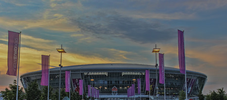 DONETSK, UKRAINE - JUNE 23, 2012: Donbas Arena in Donetsk before the match of EURO 2012.