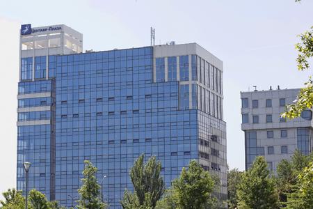 DONETSK, UKRAINE - JUNE 23, 2012: Centaur-Plaza Hotel in Donetsk near Donbas Arena