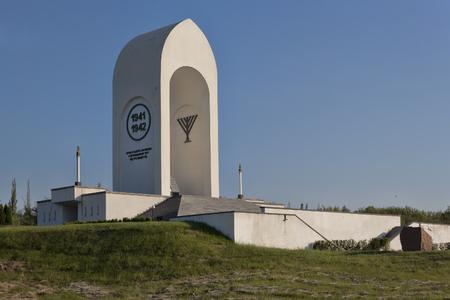 KHARKIV, UKRAINE - JUNE 7, 2014: Monument to victims of the Holocaust at Kharkiv. Editorial