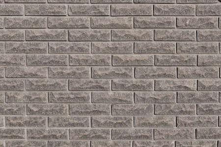 Brick Wall Texture background image. Grunge Stonewall Background. Concrete, gray