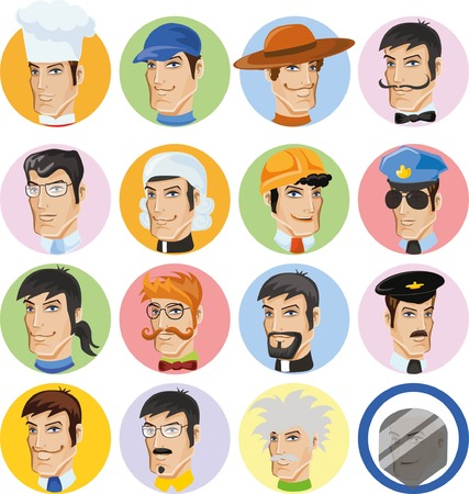 Cartoon vector characters of different professions Vector