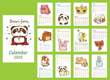 カレンダー2018。毎月かわいい動物。ベクトル。分離。