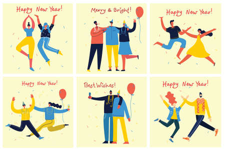 Vector cartoon illustration of Happy group of people celebrating new year, jumping on the party.