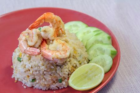 food staple: Shrimp Fried Rice, Food Staple, Asian Cuisine. Stock Photo