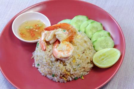 Shrimp Fried Rice, Food Staple, Asian Cuisine. Stock Photo