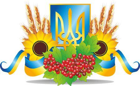 emblème de l'Ukraine avec kalina, tournesol, épis de blé et drapeaux