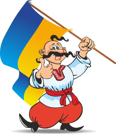 Ukrainian Cossack in ethnic dress with the flag of Ukraine Vetores