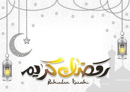 Vector Typography Ramadan Kareem Greeting Card. Ramadan Mubarak. Translated: Happy and Holy Ramadan. Month of fasting for Muslims. Arabic Calligraphy. arabic calligraphy, arabic typography