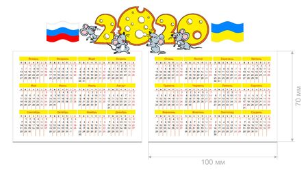 2020 pocket calendar  in Russian and Ukrainian, indicating the national holidays of Russia and Ukraine. The symbol of the year is the rat (mouse). Mice around the head of cheese. Vector editable illustration for print.