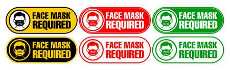 Face mask required sign. Horizontal warning signage for restaurant, cafe and retail business. Illustration, vector Ilustração