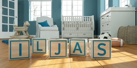 3D Illustration of the name iljas written with wooden toy cubes in childrens room