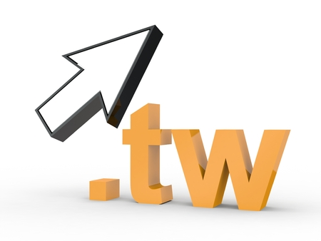 Website Domain Name Address endings with arrow 3d Illustration 免版税图像
