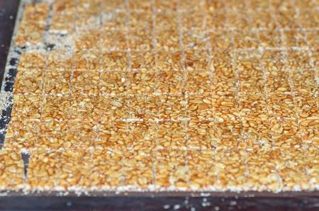 gozinaki: Honey bars with peanuts