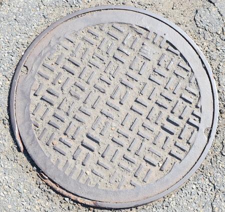 metal grate: manhole