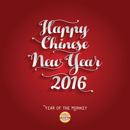 Chinese New Year. Year of the Monkey on Red Background. Greeting Card.