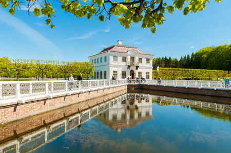 Marly Palace in the Lower Gardens of Peterhof (suburb St. Peters