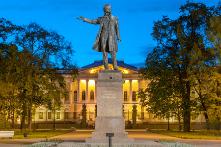 Monument to the great Russian poet Alexander Pushkin on Ploshcha Editorial