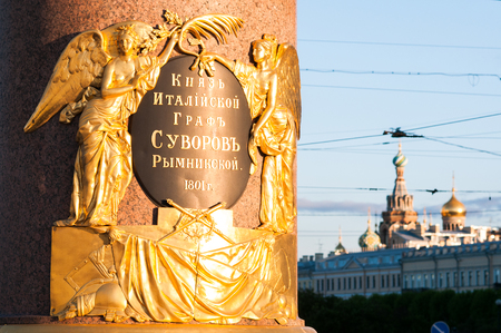 Monument to the commander Alexander Suvorov on the Field of Mars or Marsovo Polye. Established in 1801. St. Petersburg. Russia