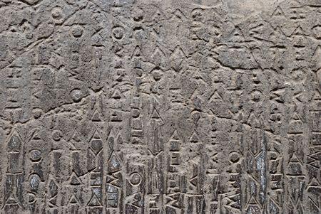antica grecia: Sfondo di pietra con iscrizioni greche antiche