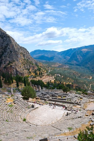 delfi: Delphi museum. Greece Stock Photo