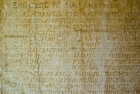 scripts: Stone background with antique Greek inscriptions Stock Photo