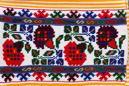 Fragment of Romanian folk seamless pattern. Traditional carpet design.