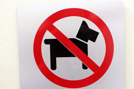 Aucun chiens admis signe Banque d'images - 87322510