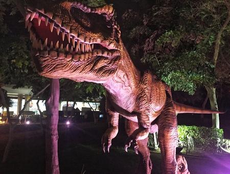 bipedal: Ferocious Dinosaur at the Park