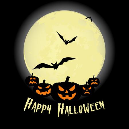 Halloween poster Иллюстрация