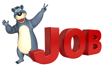 plushy: 3d rendered illustration of Bear cartoon character with job sign Stock Photo