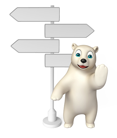 hunny: 3d rendered illustration of Polar bear cartoon character with way sign