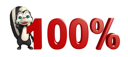 mofeta: 3d rindi� la ilustraci�n de personaje de dibujos animados de la mofeta con el registro de 100%