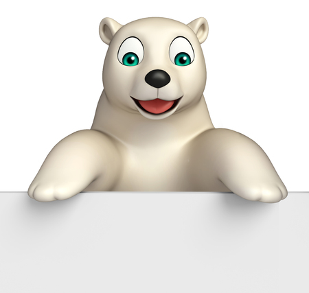 hunny: 3d rendered illustration of Polar bear cartoon character