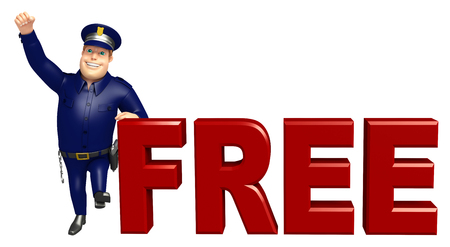 無料サインアップと警察