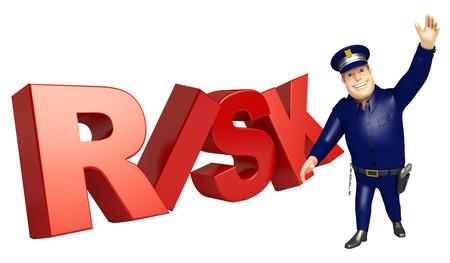 危険と警察